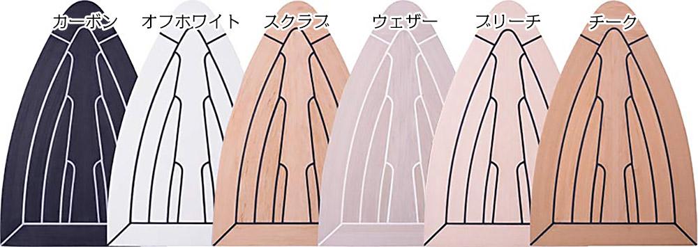 フレキシチークは全6色の豊富なカラーラインナップ