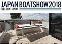 RISAIZU フレキシチーク2018ボートショー